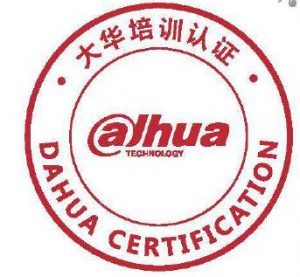 Dahua-Certified Technician
