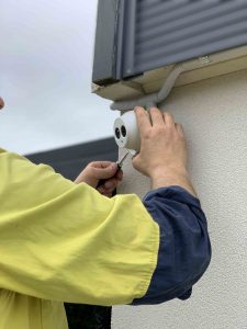 How to Find the Best CCTV Installation Services around You?