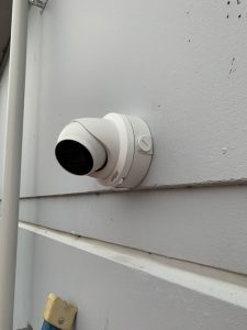 Where Should Home Security Cameras Be Installed?